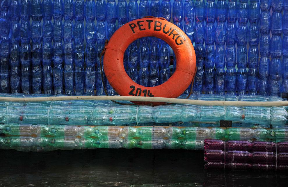 1145 Plastic Bottle Boat