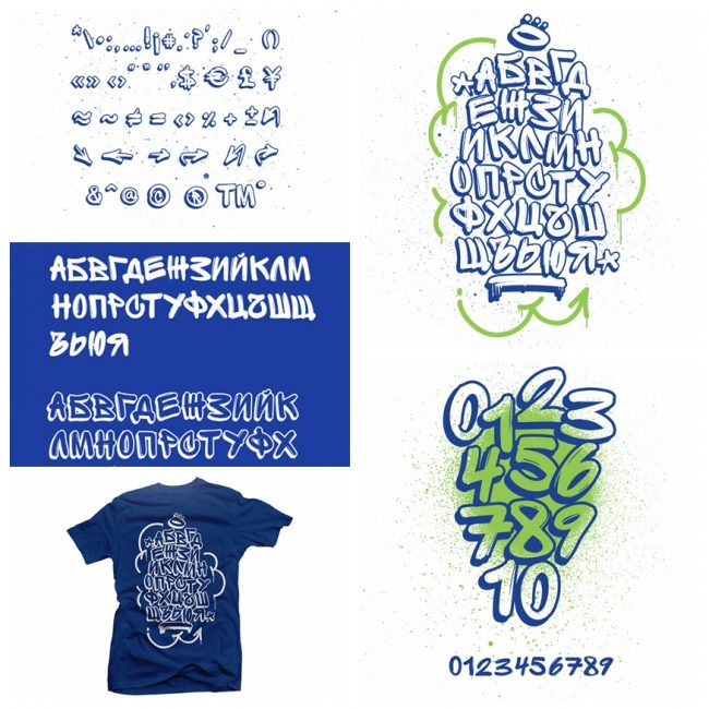 sprite graffiti font 1258 650x650 10+ Free Attractive Rounded Fonts