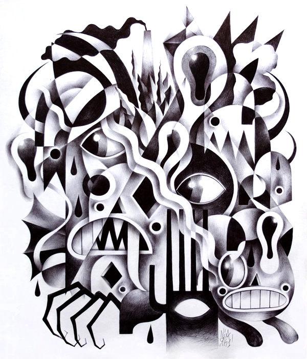 001 ballpoint drawings seb niark1 feraut Ballpoint Drawings by Seb Niark1 Feraut