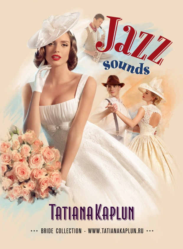 001 jazz sounds andrey yakovlev lili aleeva Jazz Sounds by Andrey Yakovlev & Lili Aleeva