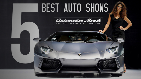 5 best auto shows 600x337 Top 5 Best Auto Shows In The World