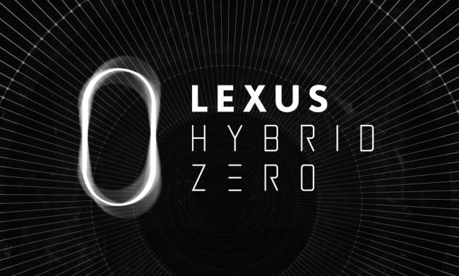 5433f1509b4cb Lexus Hybrid Zero Branding