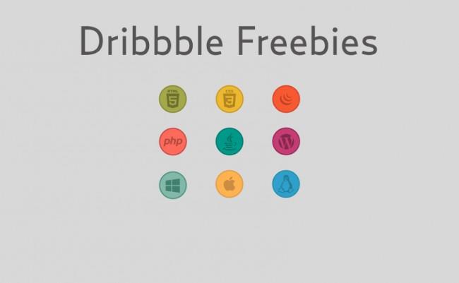 fea 650x401 20 Amazing Dribbble freebies