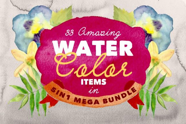 wcb 650x432 Mega Bundle: Watercolor Art
