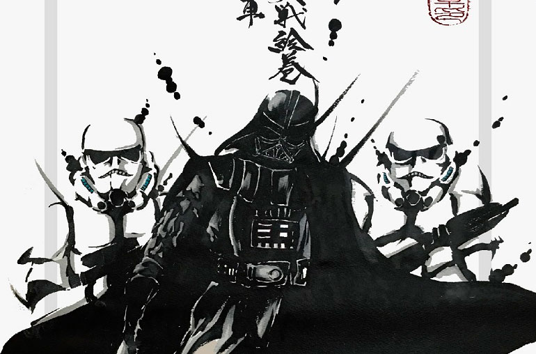 Star Wars Japanese Ink Warrior Paintings Give Darth Vader And Stormtroopers Samurai Portraits