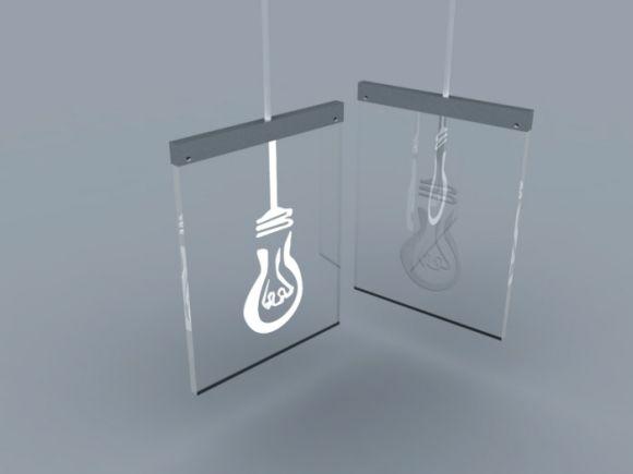 designzen virtual Virtual Light