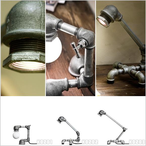 kozo main youtrustcopy 01 KOZO lighting series by   DEMO / design clinic