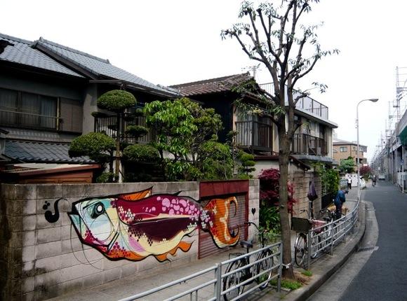 titifreak Urban Street Art   Beautiful Koi Fish by Titi Freak: Osaka, Japan