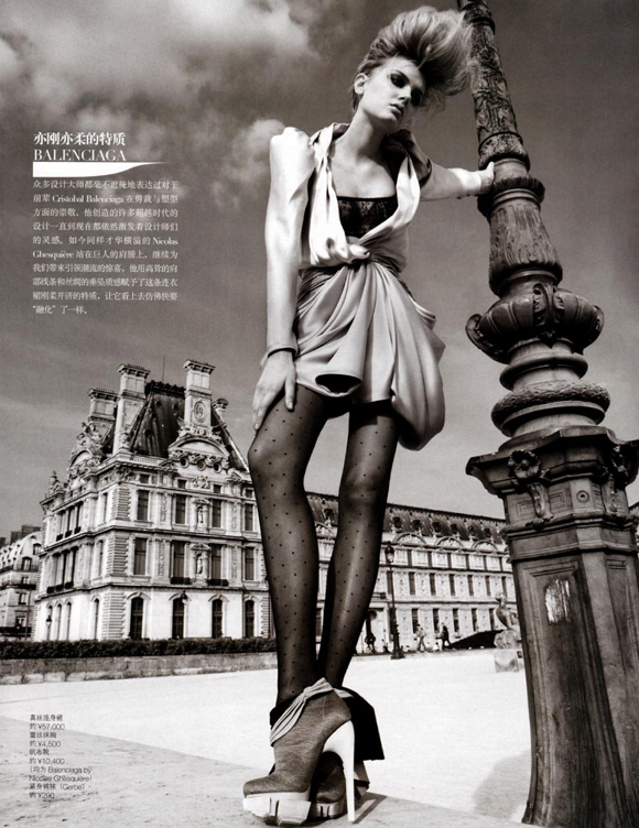 frenchtwist Lily Donaldson by Patrick Demarchelier
