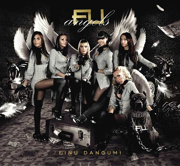 fu angelscover FU angels EINU DANGUMI cd design