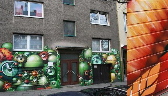 gr SEAK:Graffiti & Street Art Diary.