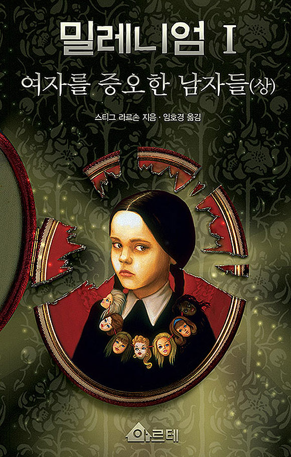 korea 94 book covers by Anton Khodakovsky
