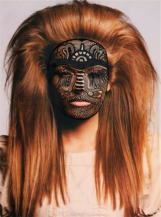 nina chakrabarti 2 01 Tribal Mask by Nina Chakrabarti