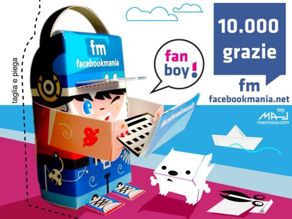 presentazione Fanboy! facebook papertoy