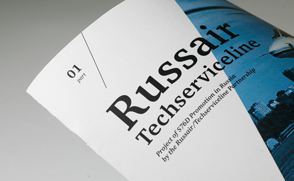 russair Russair by QUSQUS