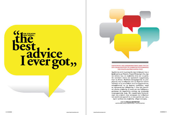 43 bestadvice 800 01 IN Business Magazine Spreads