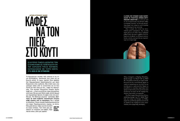 43 coffee 800 IN Business Magazine Spreads