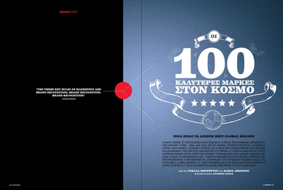 46 coverstory 800 IN Business Magazine Spreads