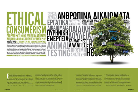 46 ethical 800 IN Business Magazine Spreads