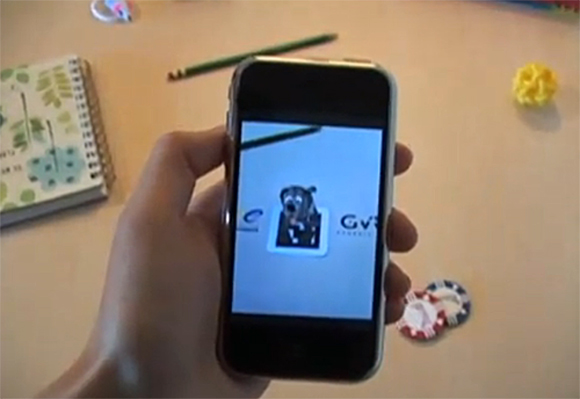 augmentedRealityiPhoneDYT01 Augmented Reality Virtual Pet on the iPhone