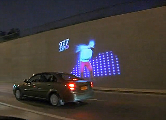 beamvertisingDYT01 Animated Advertising Projected On Buildings