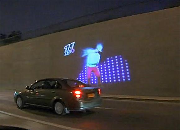 beamvertisingDYT01 Animated Advertising Projected On Buildings