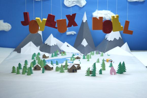 blog1 UnitedFakes wishes you Joyeux Noël 09/10
