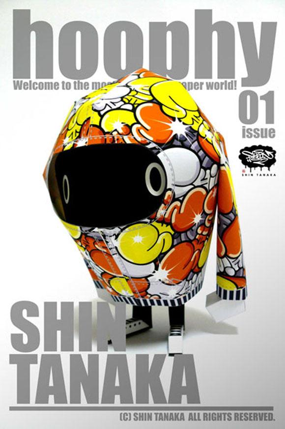 hoophy 01 large 'Hoophy' Series By Shin Tanaka