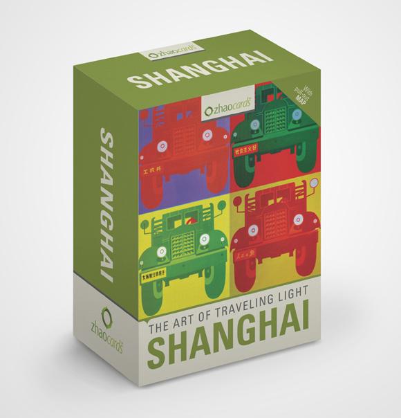 zhao 1 01 Zhao   Travel Guides