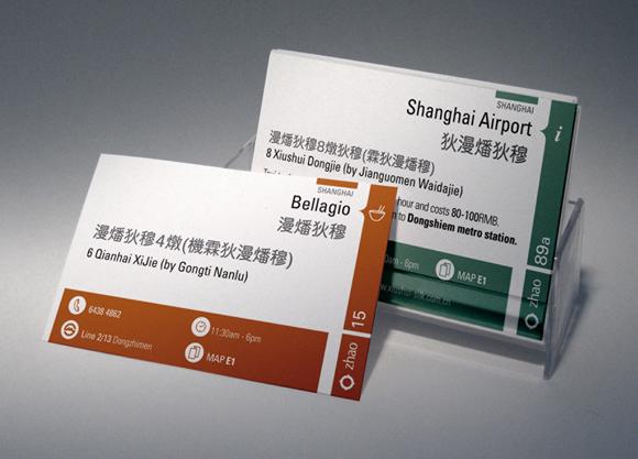 zhao 3 Zhao   Travel Guides