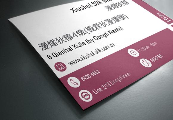 zhao 6 Zhao   Travel Guides